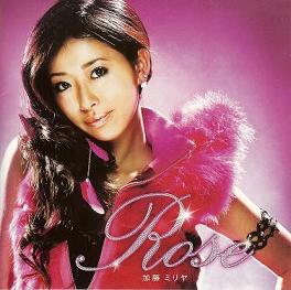 日本の女性R&Bはここまで来た 加藤ミリヤ 『Rose』 - モジログ