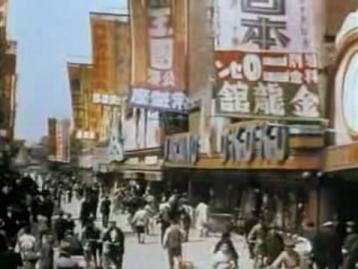 1935年(昭和10年)東京のカラー映像 - モジログ