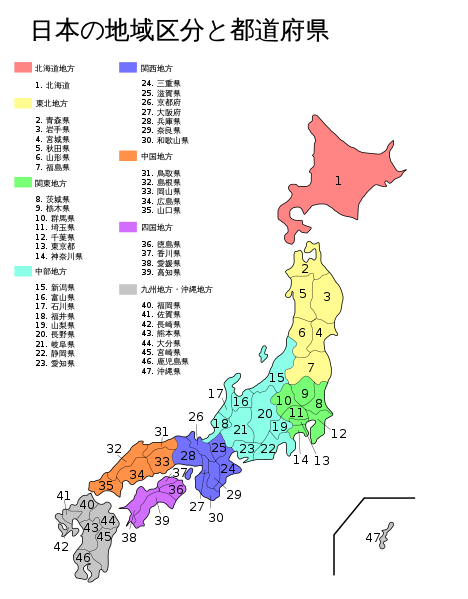 Japan Prefecture Map