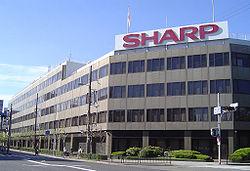 <b>シャープ</b>の社名は「<b>シャープ</b>ペンシル」から来ている - モジログ