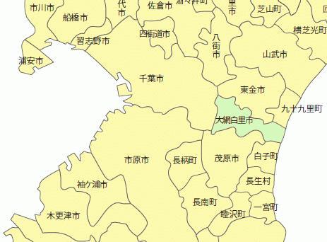 千葉県の大網白里町が「大網白里市」に - モジログ